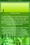 Ramadan Mubarak screenshot 6/6