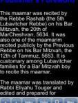 Bar-Mitzvah Guide screenshot 1/1