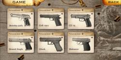 Gun Center screenshot 3/5