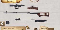 Gun Center screenshot 4/5