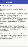 Cantonese Speak screenshot 6/6