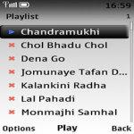 Bhoomi 2 Lekegeetir Deshe screenshot 2/2