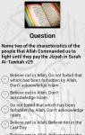 QuranQuiz screenshot 1/4