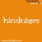 Hinduism Lite screenshot 1/2