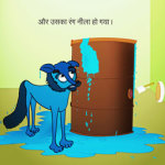 Clever Jackal Hindi screenshot 2/2