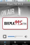 BHMA FM 99.5 screenshot 1/1
