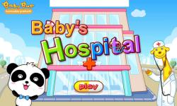 Baby's Hospital screenshot 1/5