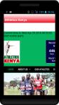 Athletics Kenya screenshot 1/6
