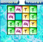 MovBlocks 2 screenshot 1/1