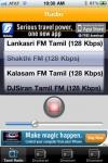 Tamil Radio screenshot 1/1