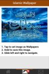 Islamic Wallpaper Collection screenshot 3/6