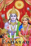 Immortal Ramayan screenshot 1/2
