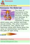 Immortal Ramayan screenshot 2/2