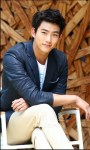2PM Taecyeon Cute Wallpaper screenshot 2/6