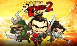SAMURAI vs ZOMBIES DEFENSE 2 screenshot 1/6