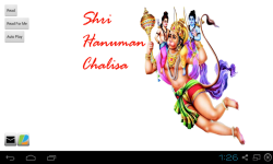 Shri Hanuman Chalisa by 4D Soft Tech screenshot 1/6