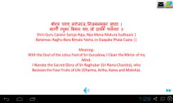 Shri Hanuman Chalisa by 4D Soft Tech screenshot 2/6
