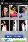 Telugu Actress Wallpaper screenshot 2/3