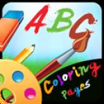 Color Book for Kids screenshot 6/6