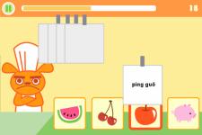 Learn Mandarin with Penyo Pal Food Frenzy screenshot 2/3