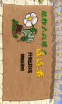 Plants VS Zombies Link screenshot 1/3