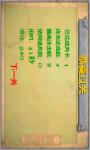 Plants VS Zombies Link screenshot 3/3