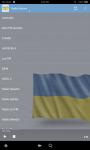 Ukraine Radio Stations screenshot 1/3