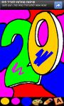 Coloring for Kids - Numbers screenshot 1/6