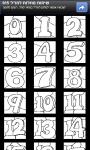 Coloring for Kids - Numbers screenshot 3/6