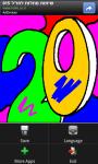 Coloring for Kids - Numbers screenshot 5/6