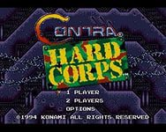 Contra Hard Coprs screenshot 1/1