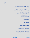 Ramadan Kareem screenshot 5/6