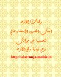 Ramadan Kareem screenshot 6/6