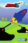 JOGAMO Artillery screenshot 1/1