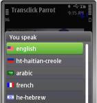 Translator Parrot for Blackberry screenshot 1/2