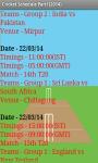 CricketSchedule Part1 2014 screenshot 4/4