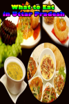 What to Eat in Uttar Pradesh screenshot 1/3
