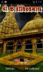 Jyotirlinga Darshan Live screenshot 1/3