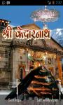 Jyotirlinga Darshan Live screenshot 2/3