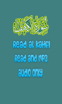 Surah Al Kahfi Plus Audio MP3 screenshot 1/2