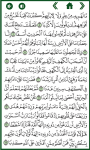 Surah Al Kahfi Plus Audio MP3 screenshot 2/2