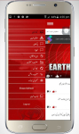 Urdutimes - International Breaking Urdu News screenshot 1/4