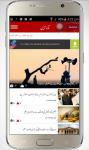 Urdutimes - International Breaking Urdu News screenshot 3/4