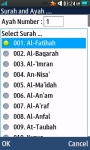 Holy Quran/Koran with 7 translations and Touch screenshot 3/4