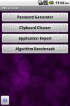SSE - Universal Encryption Application screenshot 5/6