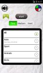 hangman-game screenshot 3/4