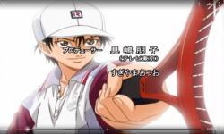 Prince Of Tennis Anime screenshot 1/4