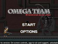 Omega Team screenshot 1/4