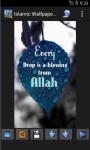 Islam Wallpapers screenshot 2/4