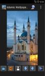 Islam Wallpapers screenshot 3/4